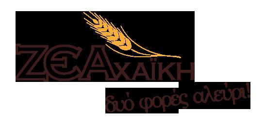 Zea Achaiki